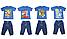 Детский костюм для мальчика, Детки-Текс, рр. 92-98, арт. 3709 САЛАТОВЫЙ, фото 4