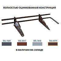 Снегозадержатели трубчатые для кровли снігозатримувачі для даху С - 30.3,5
