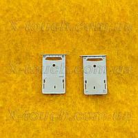 SIM-лоток (SIM-приемник) Xiaomi Redmi 3, золотой