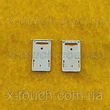 SIM-лоток (SIM-приймач) Xiaomi Redmi 3, сріблястий