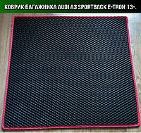 ЕВА коврик в багажник на Audi A3 Sportback e-tron '13-. Ковер багажника EVA Ауди А3, фото 1