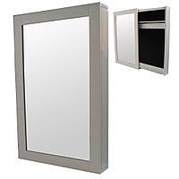 Зеркало настенное прямоугольное слайдер с секцией для хранения 42х8х65 см. белое