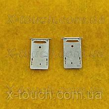 SIM-лоток (SIM-приймач) Xiaomi Redmi Note 3 Ver-1, золотий