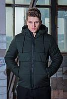 Куртка мужская зимняя хаки Intruder Glacier + Фирменный Бафф в подарок