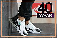 Мужские кроссовки Nike Air Max 270, белые с мятным