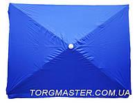 Зонт торговый квадратный  3х3м с клапаном, с напылением