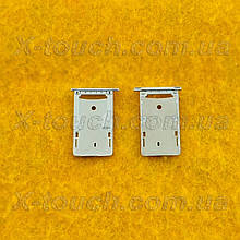 SIM-лоток (SIM-приймач) Xiaomi Redmi Note 3 Ver-1, сріблястий