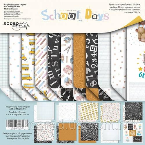 Набір двосторонньої папери 20х20см від Scrapmir School Days