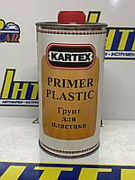 Грунт для пластика пластификатор Kartex прозрачный 0,5 л