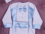 Нарядный комплект для новорожденного мальчика Фрак New белый/голубой, фото 2
