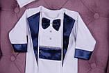 Нарядный комплект для новорожденного мальчика Фрак New белый/синий, фото 4