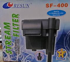 Resun SF-400 - навесной фильтр для аквариума до 80 л