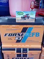 Аккумулятор Forse 63 EFB(Westa),L, EN 620, автомобильный.