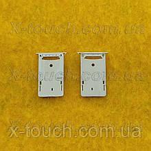 SIM-лоток (SIM-приймач) Xiaomi Redmi Note 4, сріблястий