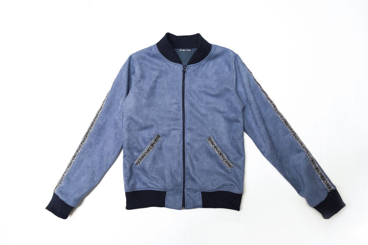 Бомбер для девочки р.152,158,164,170 замшевый SmileTime New Look, серо-голубой
