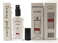 Женский парфюм Armand Basi in Red тестер Luxury Perfume ОАЭ 65 ml (реплика)