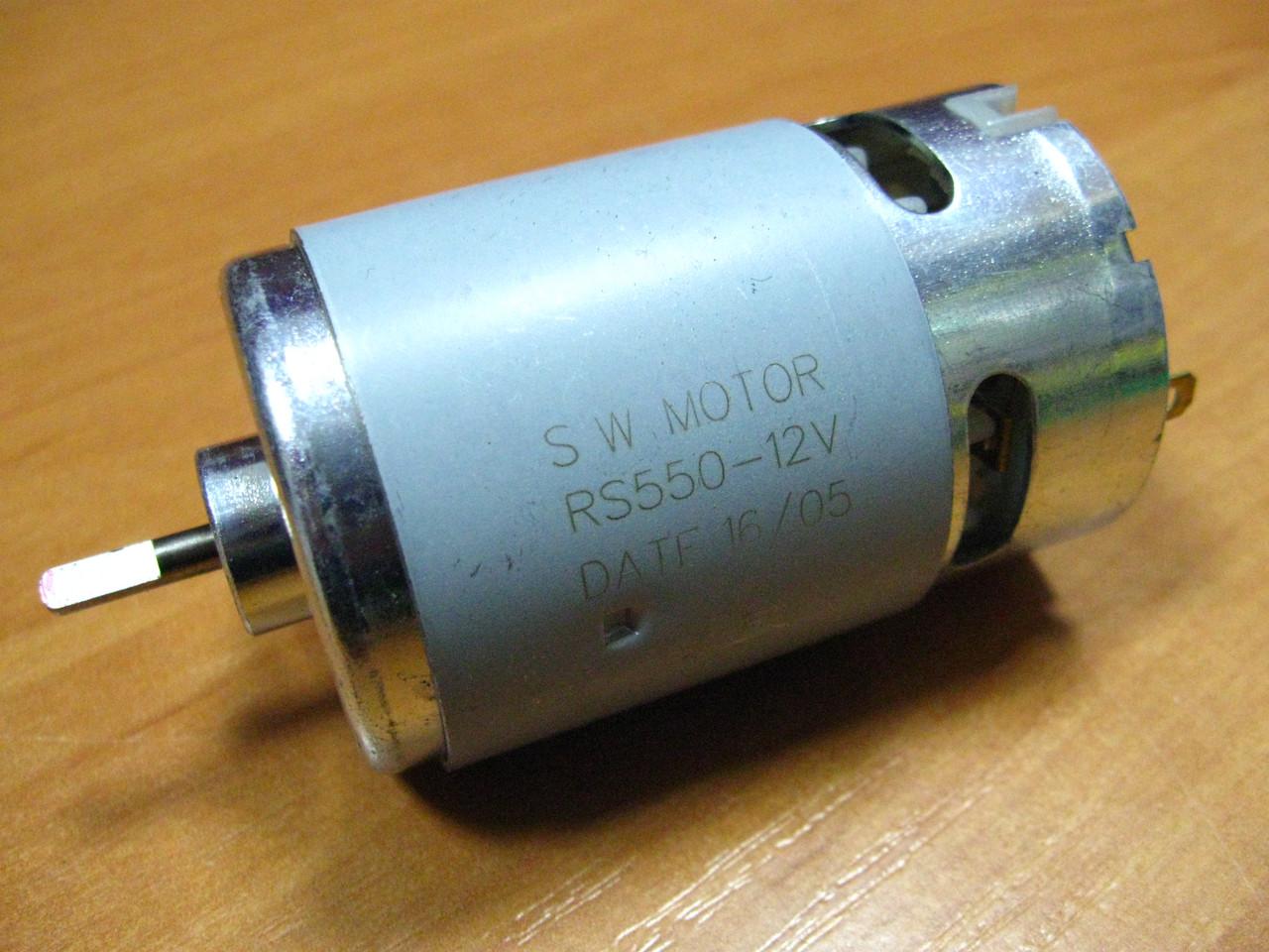 Двигатель шуруповерта 12В без шестерни вал 3,2 мм шлиц