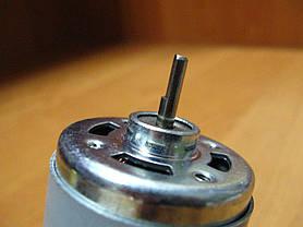 Двигатель шуруповерта 12В без шестерни вал 3,2 мм шлиц, фото 3
