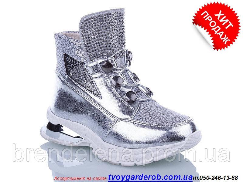 Стильные ботиночки для девочки р27-32 (код 7400-00)