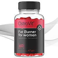 Жиросжигатель для Женщин Ostrovit Fat Burner for Women 60 tabl