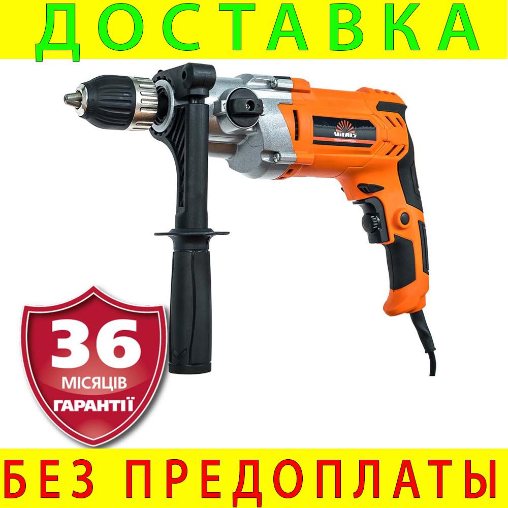 Дрель электрическая ударная Vitals Et 21200GNadk