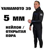 Ямамото гидрокостюм KatranGun Hunter Black 2.0 Yamamoto 39; толщина 5 мм