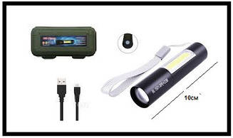 Ліхтар ручний Police 1501 XPE+COB (бічна підсвічування) USB зарядка