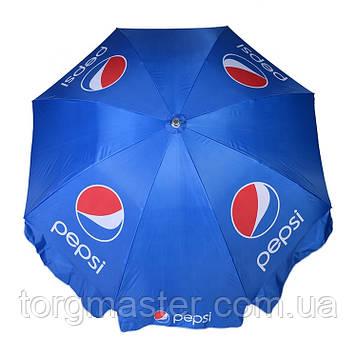 Зонт с печатью круглый