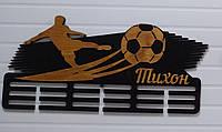 Медальница из дерева футбол
