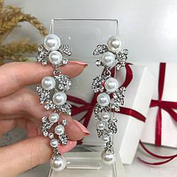 "Вечерние серьги ""Silver Pearl"" серебристого цвета."