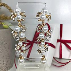 """Вечірні сережки """"Pearl Gold"""" золотистого кольору."""