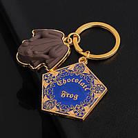 Брелок Шоколадная Лягушка Гарри Поттер Хогвардс брелоки на ключи рюкзак