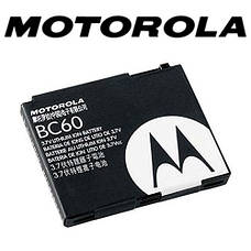 АКБ Motorola