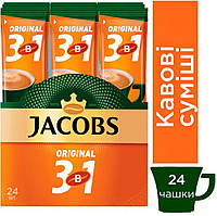 Кофейный напиток «капучино» Jacobs 3 в 1 Original (пачка 24 шт)