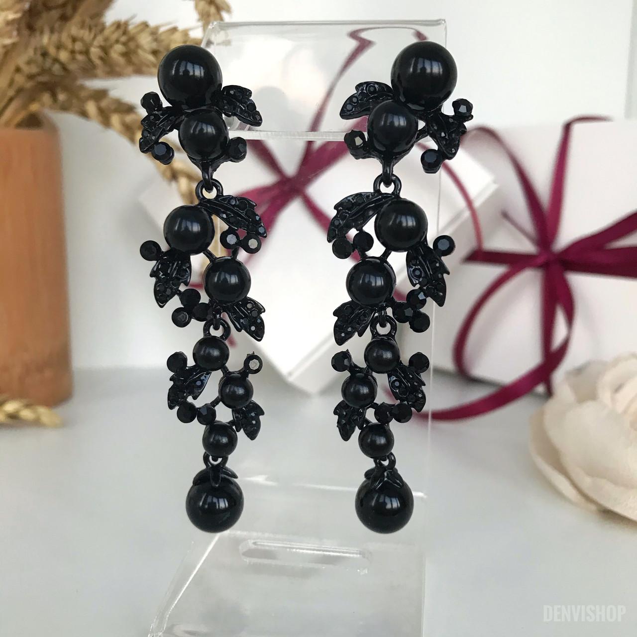 """Вечірні сережки """"Black Pearl"""" чорного кольору."""