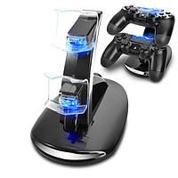 Зарядка для 2 джойстиков PS4/PS4 Pro Dual USb Charging Stand, фото 1