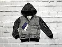 Толстовка- куртка для мальчиков. 3/4 года.