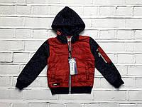 Толстовка- куртка для мальчиков. 3- 6 лет