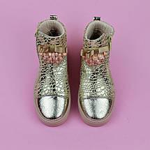 Детские демисезонные высокие ботинки с бантом Золото тм Том.м размер 27,28,29,30,31,32, фото 3
