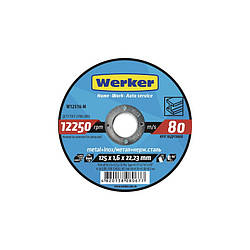 Круг отрезной по металлу Alloid 41 14А 125-1,6-22,23 мм (W12516-M)