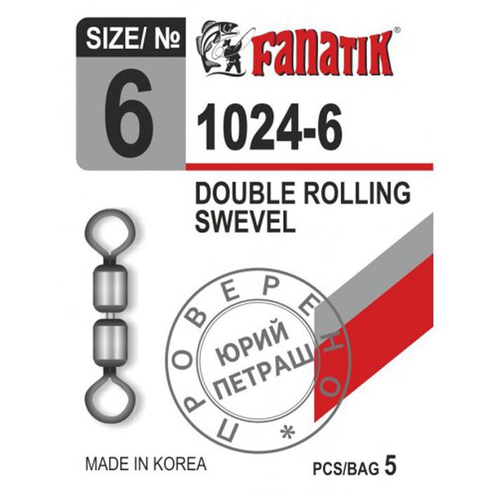 Вертлюг двойной FANATIK 1024-5 (5шт.)