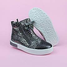 Детские ботинки демисезонные девочке серые Бант тм Том.м размер 27, фото 3