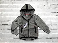 Толстовка- куртка на замке для мальчиков. 8 - 16 лет