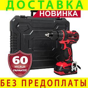 Дрель шуруповерт аккумуляторная Vitals Professional AUp 18/0tli Brushless