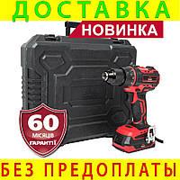 Дрель шуруповерт аккумуляторная Vitals Professional AUpd 18/2tli Brushless kit