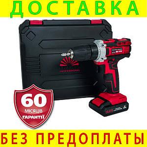 Дрель шуруповерт аккумуляторная Vitals Professional AUpo 14/2sli
