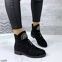 Красивые осенние ботинки, фото 3
