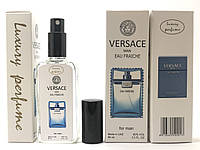 Мужская парфюмерия Versace Man Eau Fraiche тестер Luxury Perfume 65 ml  ОАЭ (реплика)