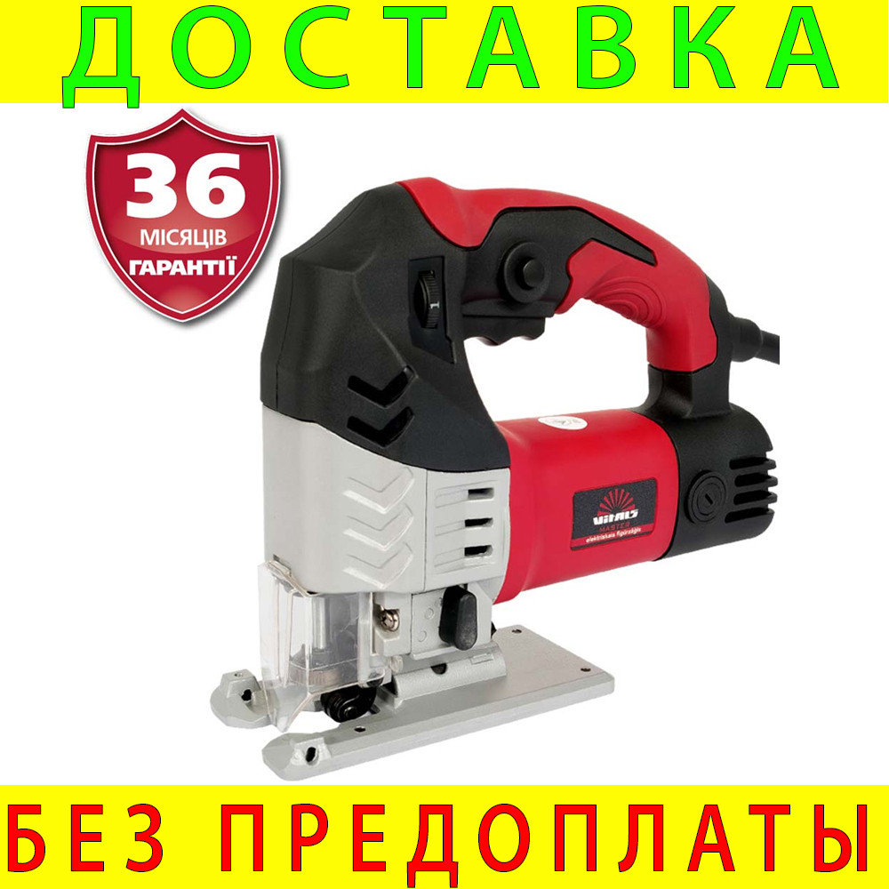 Лобзик электрический Vitals master Ef 6060NYab