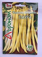Семена Агроном Фасоль спаржевая Лаура 10 гр